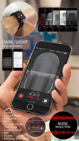 Voice Recorder для iPhone
